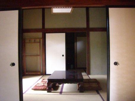 Niederrhein maas info d sseldorf japanisches kulturzentrum for Japanisches haus name